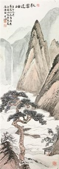 秋云远岫 (landscape) by wen qiqiu