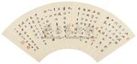 行书 (an article in running script calligraphy) by luo shuzhong