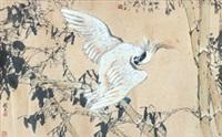竹林鹦鹉 镜片 纸本 by zhao shiguang and yang shanshen