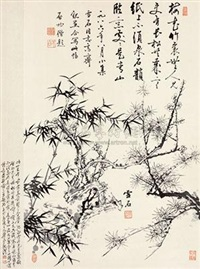 三友图 by bai xueshi qi gong