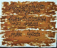 kabbalah by moshe castel