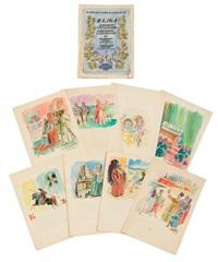 bajka o śpiącej królewnie i siedmiu junakach - okładka książki oraz osiem ilustracji by edmund ludwik bartlomiejczyk