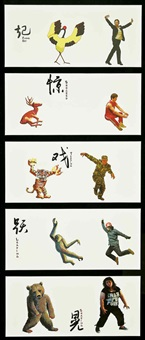 new five beast fight (set of 5) by deng dafei