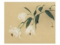flowers by ryushi kawabata