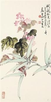 花卉 by huang leisheng