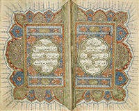 prayer book (bk w/84 illuminated pages) by mustafa al-zaki