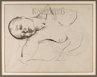 спящая by pavel tchelitchew