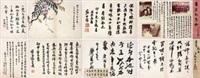 书画 册页 (十八开) 设色纸本 (album of 18) by various chinese artists