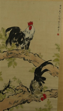 pair of roosters by xu beihong