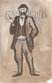 costume design for the play hlopchik by meier akselrod