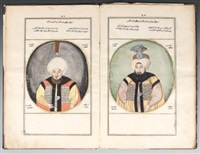 portraits de sultans ottomans (album w/22 works) by anonymous-turkish (20)
