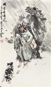 黄 胄(1925-1997) 风雪夜归人 by huang zhou