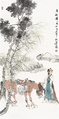 唐韵图 by zhou rongsheng