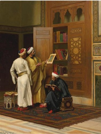 the scholars by ludwig deutsch