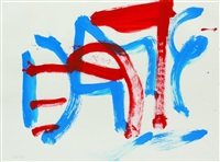 untitled (blue and red) by dick watkins