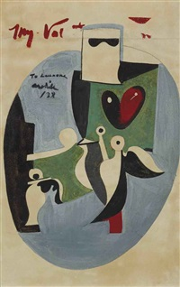 valentine, with garden in sochi motif by arshile gorky