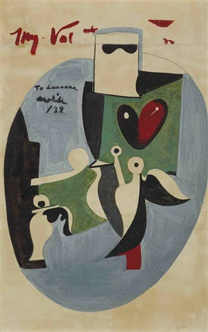 valentine with garden in sochi motif by arshile gorky