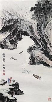 秋江雁阵 by cai gongheng