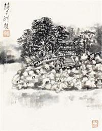 橘子洲头 镜片 水墨纸本 by tang yun