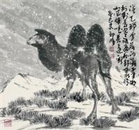 风雪征驼 by qi feng