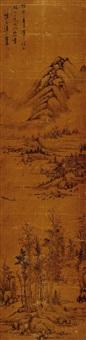 水村幽居 (landscape) by luo yang