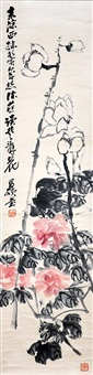 玉蘭牡丹圖 wu changshuo peony and orchid by wu changshuo