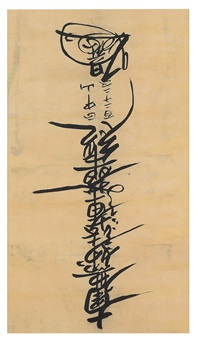 kalligraphie by anonymous-japanese (edo period)