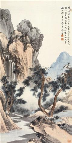 scholars by qi dakui