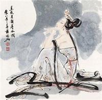 星夜月韵寻水涧 by xue linxing