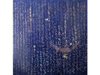 pluie - série arches by jean-marc vachter
