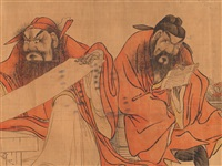 scroll painting of zhong kui by zhong kui