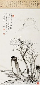 秋山图 (landscape in autumn) by jian jinglun