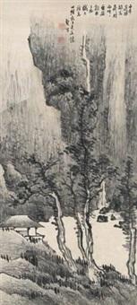高山流水 by gong xian