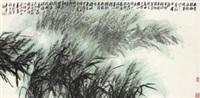 丰收图 by pei yulin