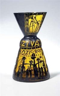 """vase """"die heilige familie beim fotographen"""" by michael machat"""