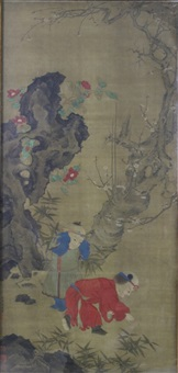 scroll painting of a landscape painting by qian xuan