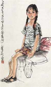 小女孩 by liang yan