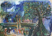 balinese village by maryati affandi