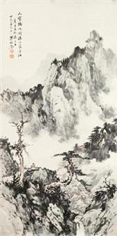 山水人物 by liang boyu