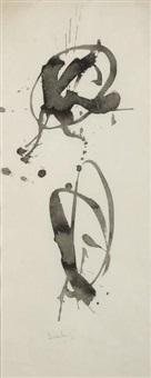 signe (s 081) by jules lismonde