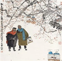知音图 by ma haifang