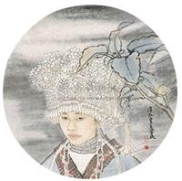 苗女 by liu quanyi