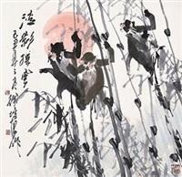 清影猿风 by xu peichen