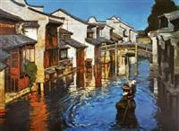 水乡 by wu jingyi