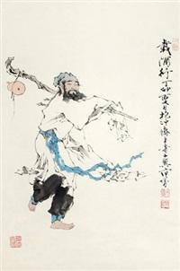 载酒行 立轴 纸本 by fan zeng