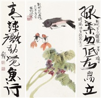 鱼乐图·行书七言联 镜片 设色纸本 水墨纸本 by cheng shifa