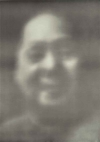 mao by gerhard richter