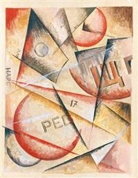 composition by alexander vesnin