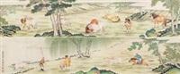牧马图 by ma jin
