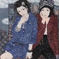 逐梦一 (chase dream series no.1) by xu ying